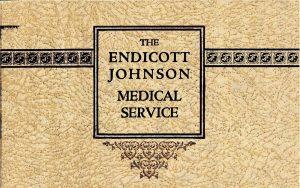 EJ Medical Service